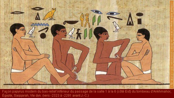 egypte-réflexologie-papyrus